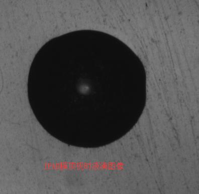 IPAD膜頂視時接觸角液滴圖像