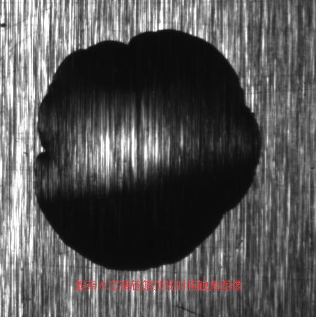 超親水空調鋁箔頂視時接觸角圖像